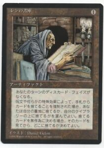 MTG 1x Library of Leng x1 NM Revised Edition