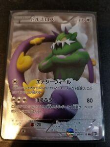 TCG POKEMON JAPANESE RARE HOLO CARD CARTE 047//053 TORNADUS BW1 JAPAN NEW MINT