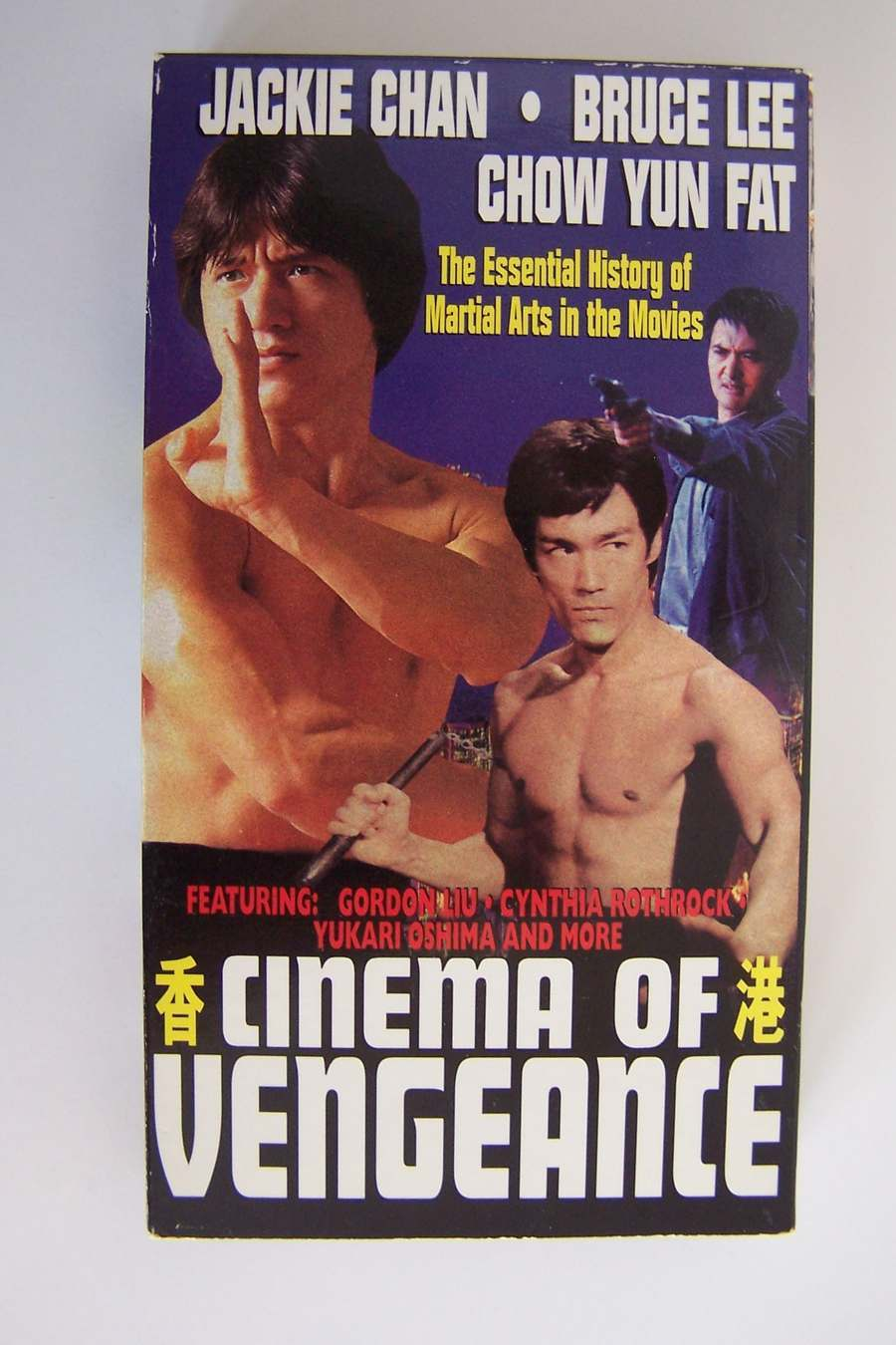 Bruce Lee Cinema of Vengeance VHS Tape Jackie Chan Chow