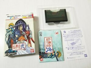 Bandai WonderSwan Color Senkaiden II 2 Japan 0313A12