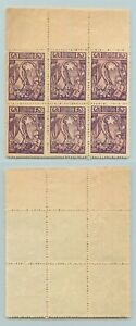 Rational Armenia 1922 Sc 303 Mint Block Of 6 Rtb1786 Easy To Use Asia