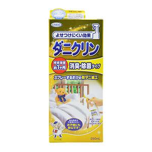 UYEKI-Anti-mites-Spray-Deodorant-250ml