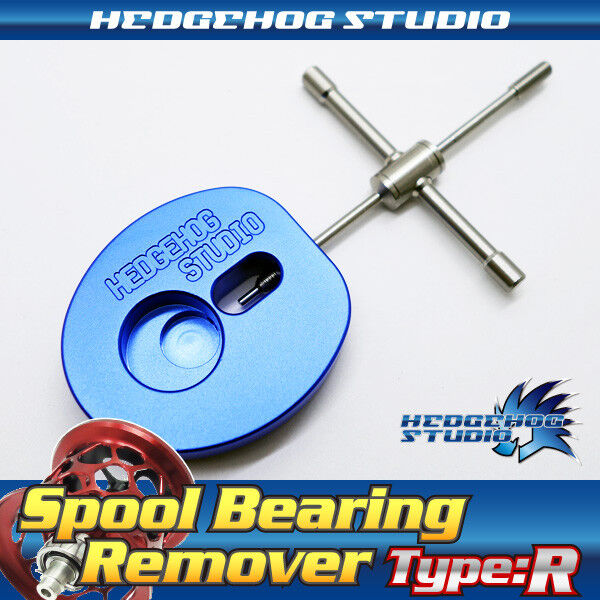 HEDGEHOG STUDIO Spool Bearing Pin Remover Type R [blueE]   Revo,Orra,Elite,Morrum
