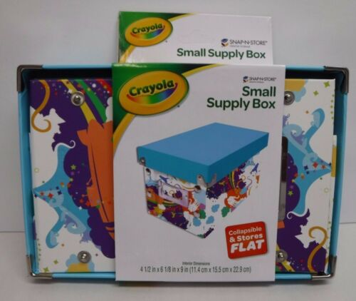 "Crayola Small Supply Box 4.5/"" X 6/"" X 9/""  New"