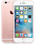 Apple-Iphone-6S-64GB-Rose-Gold-Silver-Gold-Grey-UNLOCKED-Aussie-Seller-SYD