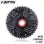 ZTTO 11 Speed 11-42T Cassette MTB Moutain Bike Sprocket Freewheel For SHIMANO