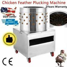 New 50s Turkey Chicken Plucker Poultry De Feather Plucking Machine High Quality