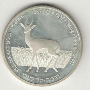 Israel-1991-Biblical-Art-Holy-Land-Wildlife-Roe-and-Lily-PR-Coin-28-8g-Silver-1