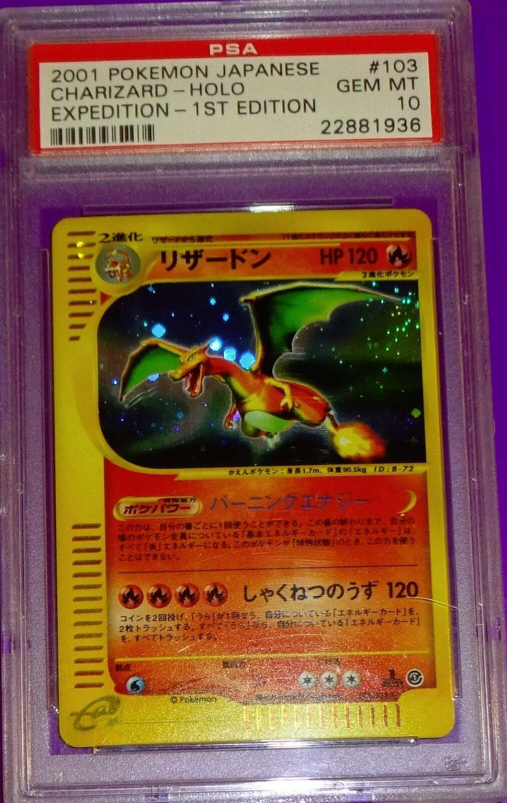 Pokemon Charizard Holo  1St Ed Expedition  Psa 10 Japanese