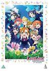 Love Live School Idol Project Season 2 DVD 5060067006709 Takahiko Kyogoku