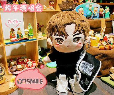 The Untamed 王一博 Wang Yibo 无感 Wu Gan 20cm Doll Clothing Toy Clothes Countdown Sa
