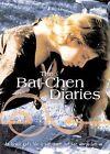 The Bat-Chen Diaries by Bat-Chen Shahak (Hardback, 2008)