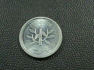 JAPAN    1 Yen   1995   ( 7 )   ,   $ 2.99  maximum  shipping  in  USA