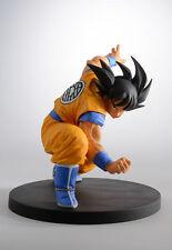 Banpresto Dragon ball Zoukei Tenkaichi Budokai Figure SCultures 7 Son Goku Gokou