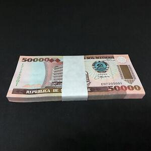 1993 Mozambique 50,000 Meticais Uncirculated Note P-138