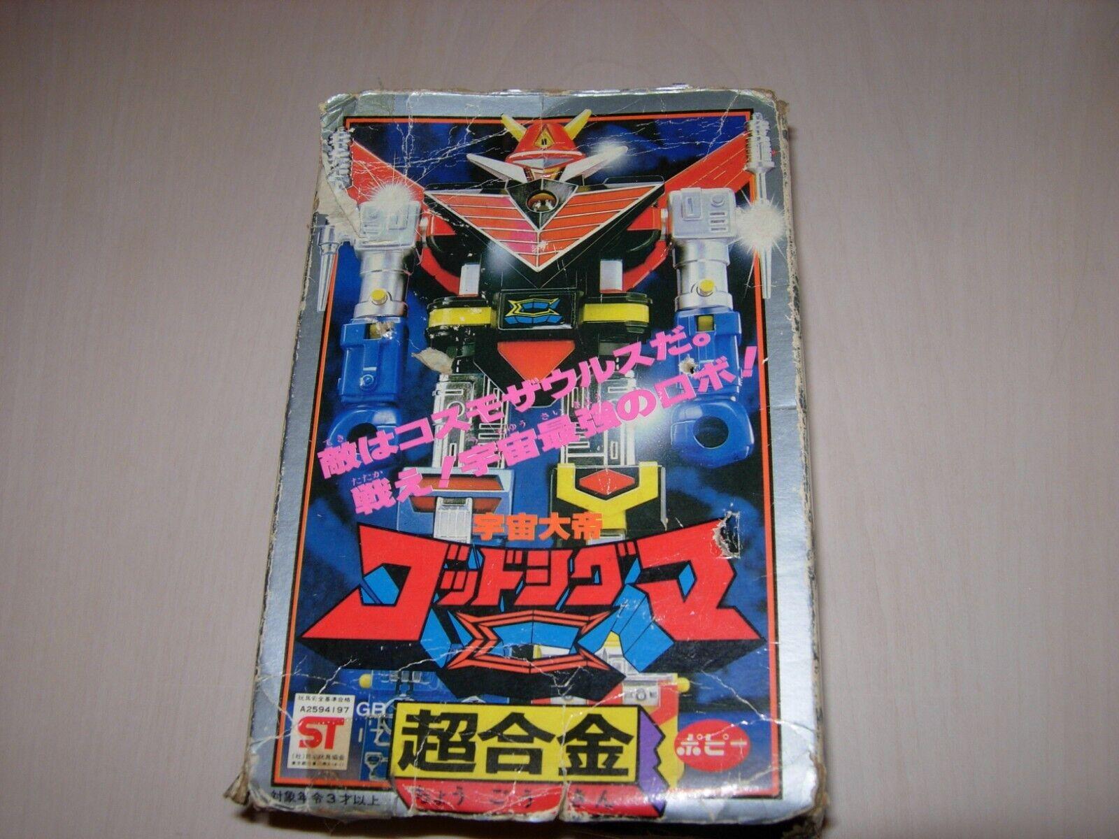 GOD SIGMA ST GA-17 POPY VINTAGE JAPAN  IN scatola CHOGOre  tutto in alta qualità e prezzo basso