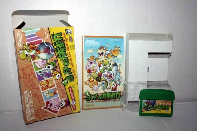 Yoshi's Universal Gravitation GIOCO GAMEBOY ADVANCE EDIZIONE JAPAN VBC 38228