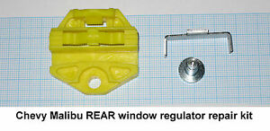 Details about Chevy Malibu 1997-2003 Window Regulator Repair Clip (1) -  REAR window