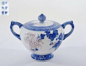 1920's Japanese Seto Arita Imari Porcelain Sugar Bowl Chrysanthemum Kato Shubei