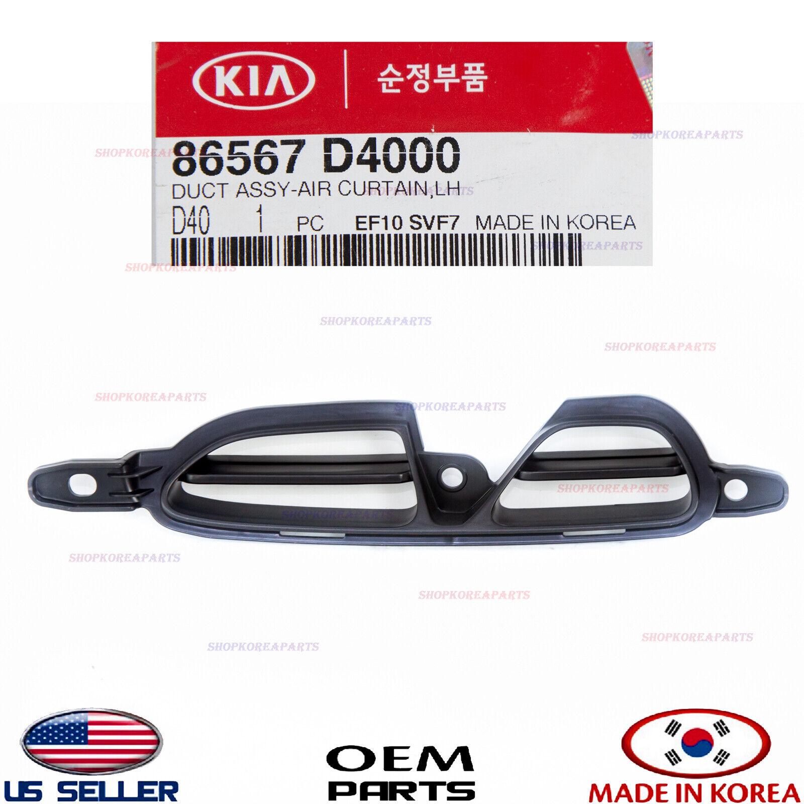 2019-2019 Kia Optima Driver Side Bumper Cover Air Duct; Made Of Pp Plastic Partslink KI1038133