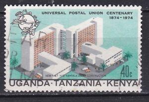 UGANDA-KENYA-TANZANIA-JAAR-1974-NR-Y-amp-T-277-L11
