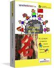 Sprachenlernen24.de Chinesisch-Kindersprachkurs von Udo Gollub (2010)