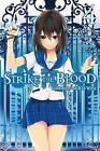 Strike the Blood: Labyrinth of the Blue Witch: Vol. 4: Labyrinth of the Blue Witch (Novel) by Gakuto Mikumo (Book, 2016)