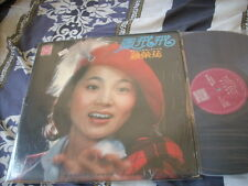 a941981 Feng Fei Fei Malaysia LP 鳳飛飛 Apple Blossoms 蘋果花 Tony Records