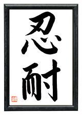 GEDULD Original japanische Kalligraphie Japan Schriftzeichen Rahmen Schwarz Deko