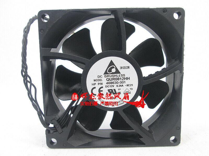 1PC DELTA 8CM QUR0812HH 8025 12V 0.24A 4-wire server cooling fan