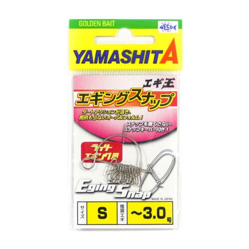 Yamashita Eging Snap EGI Squid Fishing Size S 7428
