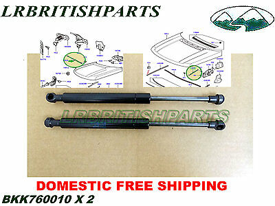 For 03-13 Land Rover LR3 Hood 6358 Lift Support Shock Strut Rod Replacement Set