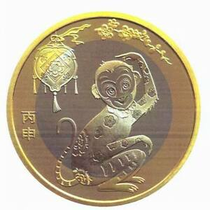 CHINA-10-Yuan-2016-UNC-Year-of-the-Monkey-Bi-metal-NEW-ISSUE-PRESALE