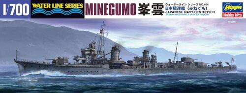 Hasegawa 1//700 Water Line Series Japan Navy Destroyer Minekumo plastic model 464