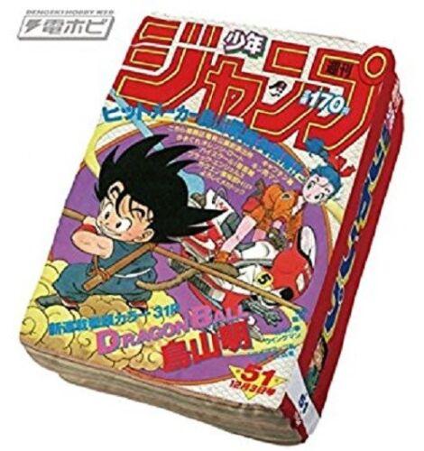 DRAGON BALL Goku Dbz Ichi kuji Shonen 50th Anniversary Jump Cushion Banpresto