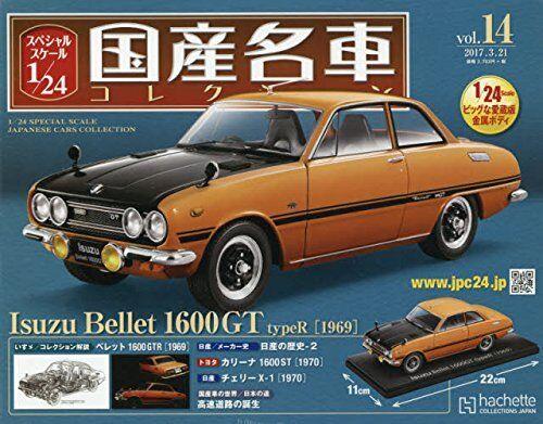 Die japanischen bekannten auto collection vol.14 isuzu beret 1600gt typer 1969