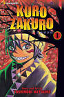 Kurozakuro, Volume 1 by Yoshinori Natsume (Paperback / softback, 2010)