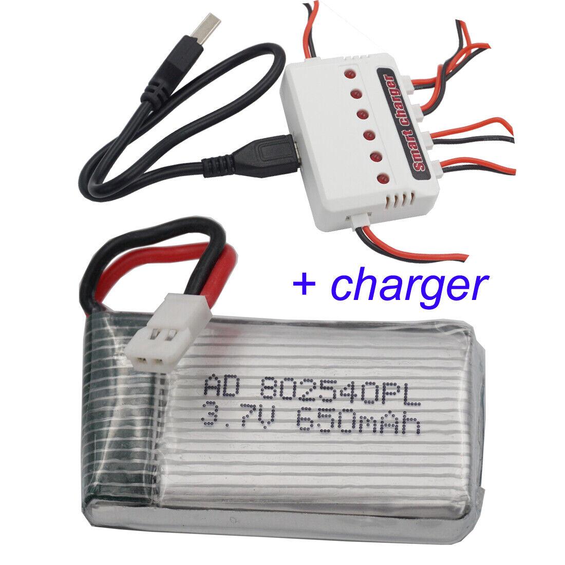 3.7V 650 mAh 25C Li-Polymer Li-Po battery for SYMA X5C X5SC X5SW RC Drone 802540