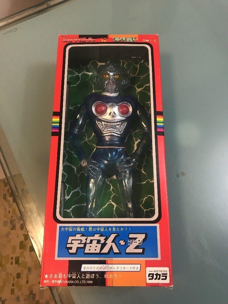 1998 Takara  Neo H Cyborg Alien Invader Z 11  ACTION FIGURE (Japon)  jusqu'à 65% de réduction