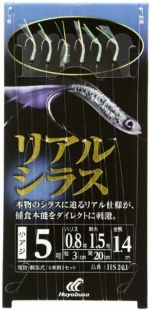 Hayabusa 786108 Koaji Senka Real Shirasu for Sabiki Fishing Hs201 5-0.8 10 Set for sale online