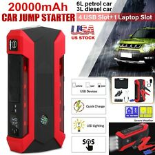 20000mah 12v Car Jump Starter Portable Power Bank Booster Amp Car Battery Charger