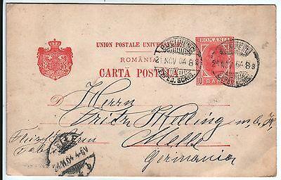 Открытки, как послать открытку в германию