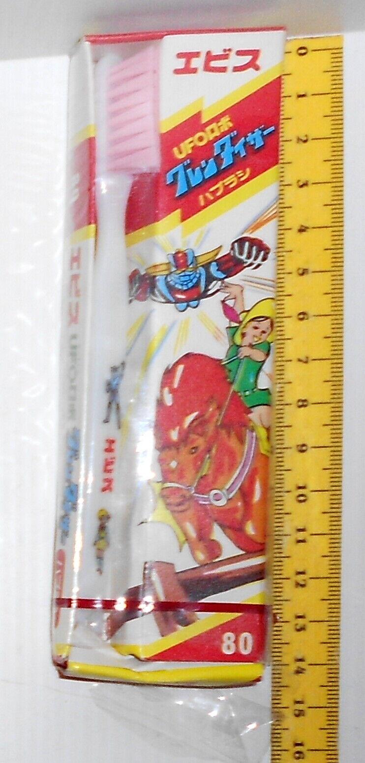 ororake grendizer oroorak toothbrush  tooth brush spazzolino japan '70 popy age  in vendita scontato del 70%