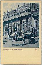 Vintage postcard: CHINA - BEIJING: Italian postcard: SHOP