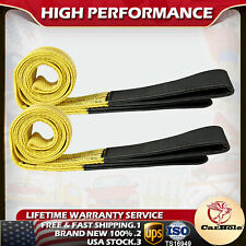 2pack 6ft X 2in Lifting Sling Straps With Heavy Duty Flat Loops 10000lbs Nylon