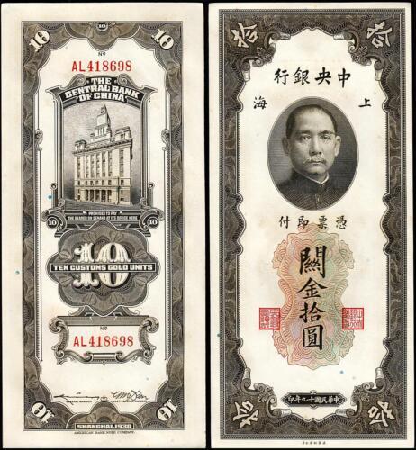 UNC But aAU CHINA REPUBLIC P-327d CENTRAL BANK 10 CUSTOMS GOLD UNITS 1930