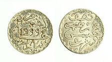 pcc1816_5) MOROCCO 1/2 DIRHAM AH1299 (MOULAY AL-HASAN I)