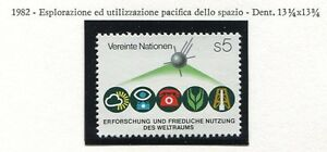 19324-UNITED-NATIONS-Vienna-1982-MNH-Unispace
