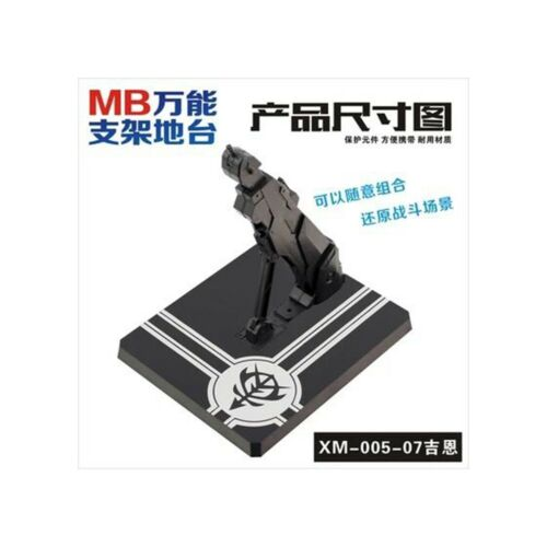 For Bandai MC MB ZEON  Action Base stand Holder