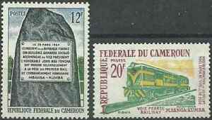 Timbres-Trains-Cameroun-392-3-37196U